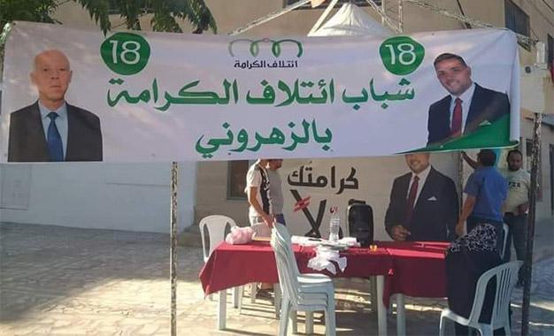"""Tunisie- L'équipe de Kais Saïed nie toute relation avec la coalition """" Al-Karama"""""""