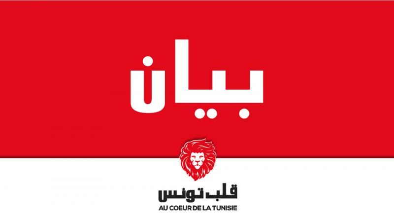 Affaire Nabil Karoui: Refus de la libération obligatoire de Nabil Karoui, Qalb Tounes réagit