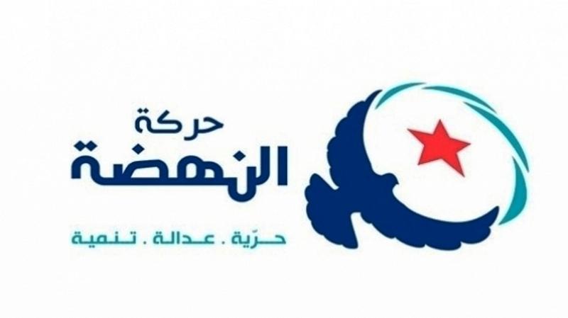 Tunisie – Débat télévisé: Ennahdha condamne l'utilisation de son nom comme possible suspect dans des affaires judiciaires