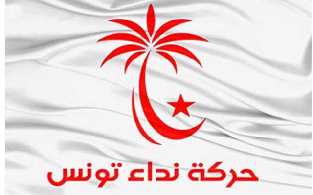 Tunisie: Nida Tounes dénonce des infractions électorales et appelle l'ISIE à assumer ses responsabilités