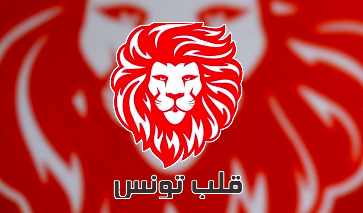 Elections législatives- Au cœur de la Tunisie accuse le mouvement Ennahdha
