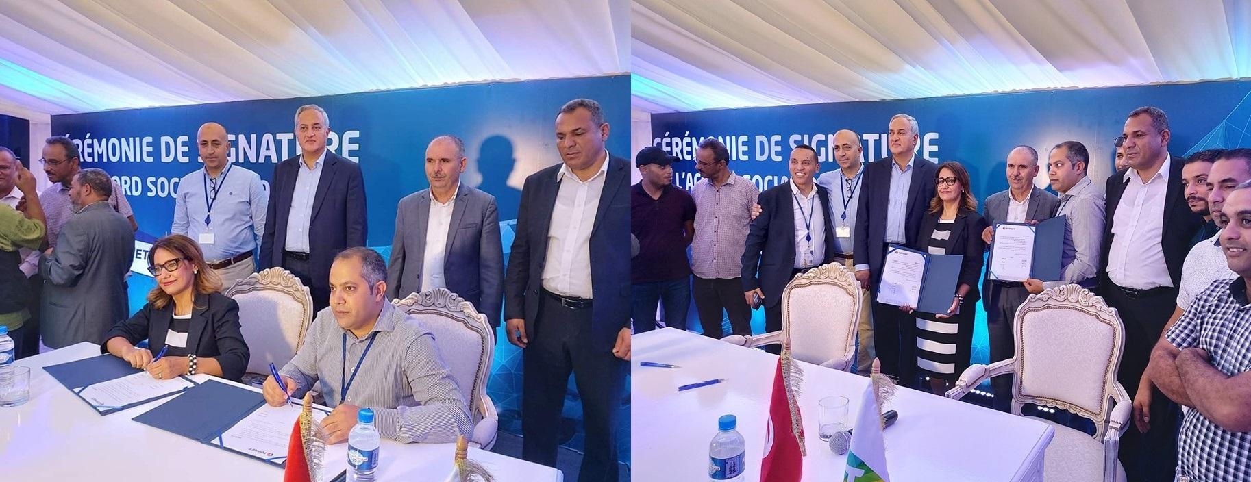 Signature d'un accord de partenariat entre Topnet et l'UGTT