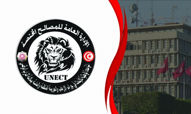 Tunisie- Arrestation d'un élément takfiriste qui préparait un attentat terroriste à Mahdia