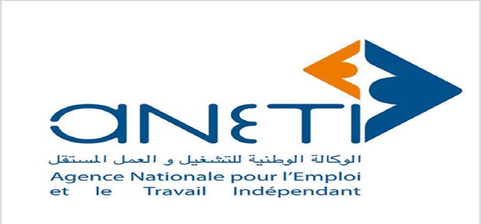 Tunisie- Droit de réponse de l'agence nationale pour l'emploi et le travail indépendant