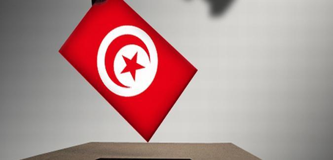 Tunisie-  Le tribunal administratif termine l'examen des recours contre les résultats des élections législatives