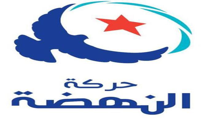 Tunisie : Limogeage de Ridha Saïdi, Ennahdha explique