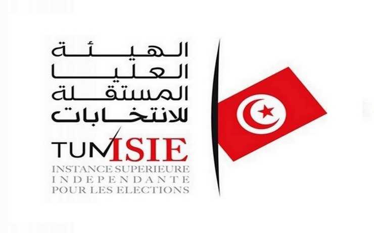 Tunisie : Reprisedu processus des élections partiellespour les municipalités de Jebeniana  et de Hassi El Ferid