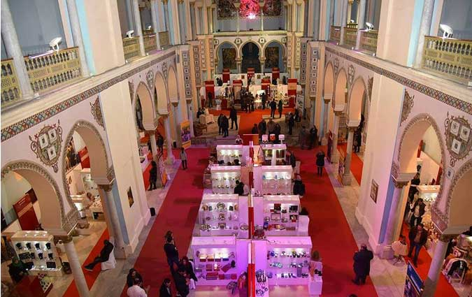 """Tunisie- 5ème édition de l'exposition """"Arti-Cadeaux"""""""