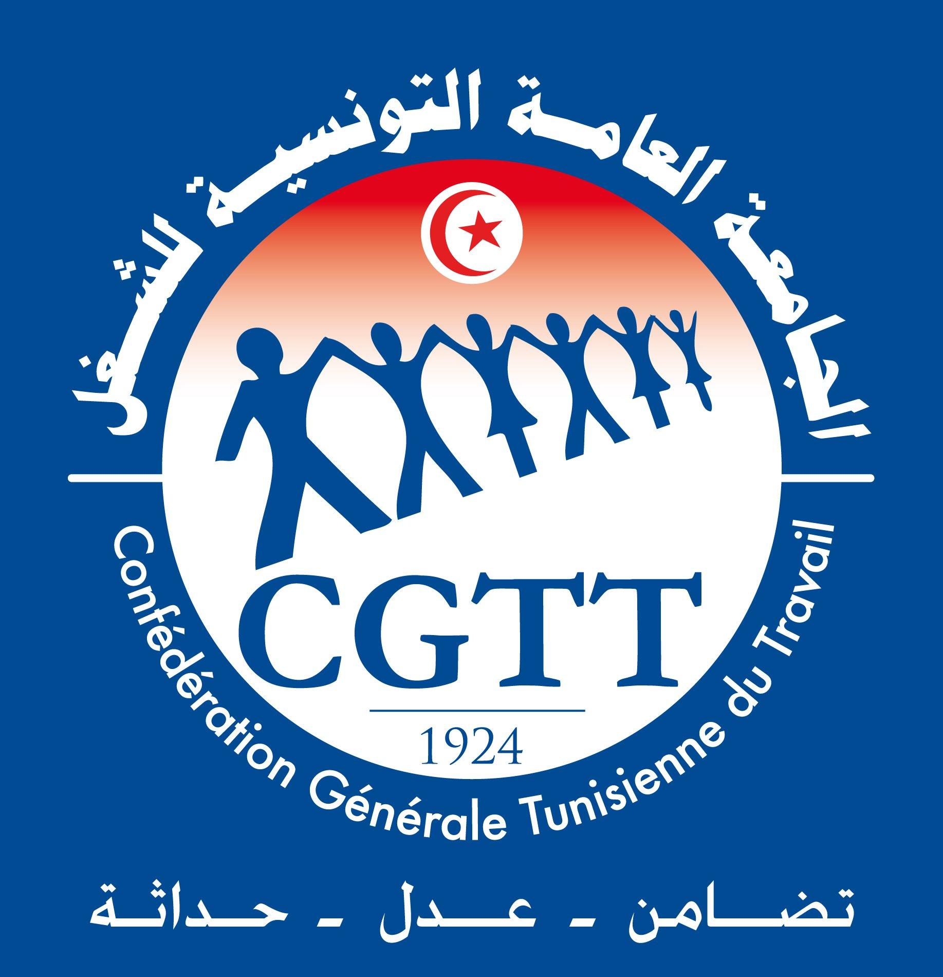 Tunisie: La CGTT veut être associée aux pourparlers sur la formation du gouvernement
