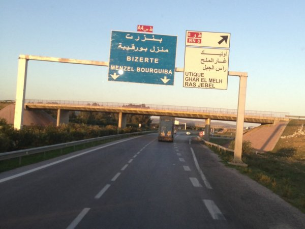 Tunisie – Ras Jebel: Arrestation de deux terroristes revenus de Syrie… Comment sont-ils arrivés là?
