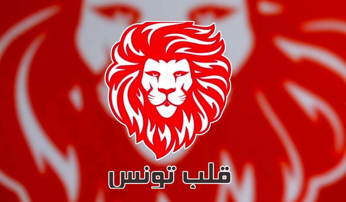 Tunisie-Au cœur de la Tunisie dépose une demande pour un groupe parlementaire présidé par Hatem Mliki