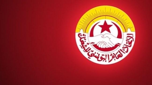 Tunisie- L'UGTT dénonce l'attaque israélienne perpétrée contre Gaza