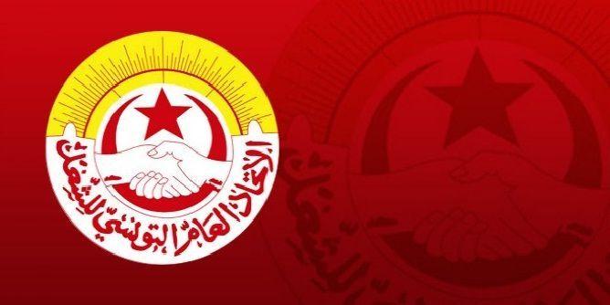 Tunisie: Un responsable syndical désigne ceux qui diabolisent l'UGTT