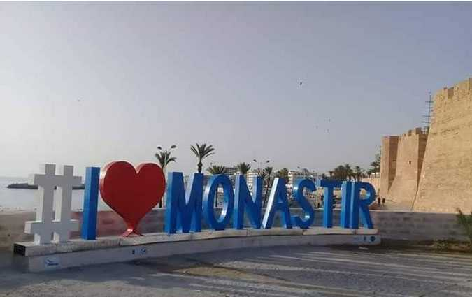 Tunisie : Monastir sera l'hôte de la Cité de la Culture ce samedi 4 Janvier