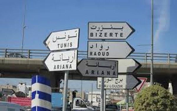 Tunisie : Le gouverneur de l'Ariana reçoit les jeunes de Mnihla