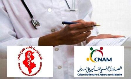 Tunisie: La CNAM reprend les négociations avec les médecins de libre pratique décidés à ne pas renouveler la convention
