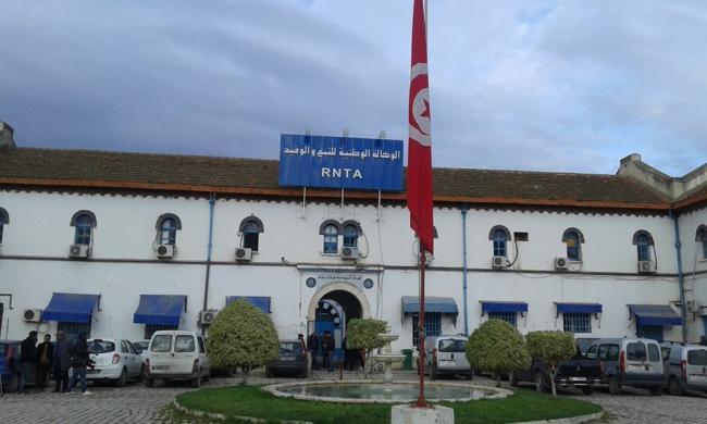 Tunisie: Nomination d'un nouveau directeur général de la RNTA