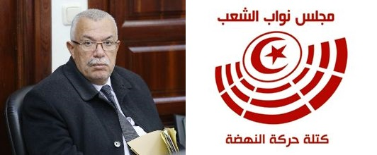 Tunisie – ARP: Ennahdha veut retourner les députés les uns contre les autres