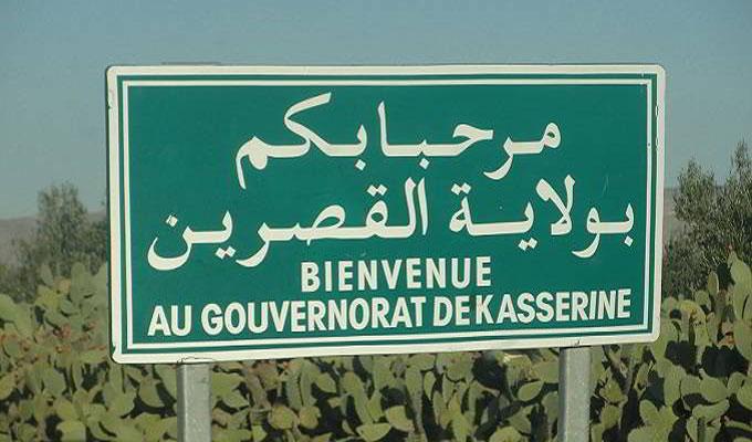 Tunisie-Kasserine: Report de la grève générale régionale