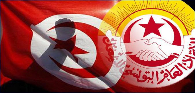 Tunisie: Ingérence de la Turquie en Libye, l'UGTT prend position