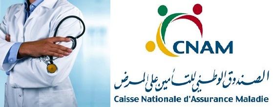 Tunisie – Les professionnels de la santé de libre pratique annoncent la suspension de leurs conventions avec la CNAM