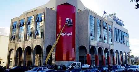 Tunisie – Nidaa Tounes dément avoir été délogé de son siège à Tunis