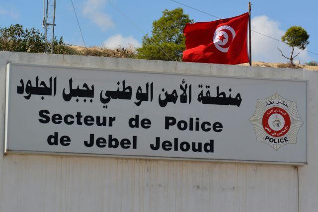 Tunisie : Arrestation de quatre individus faisant l'objet de plusieurs avis de recherche à Jbel Jloud