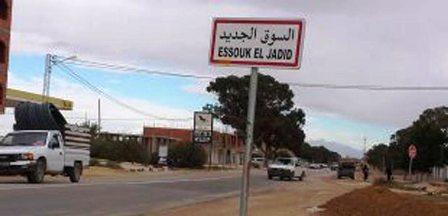 Tunisie – Sidi Bouzid: Suicide par pendaison d'une jeune fille de 16 ans