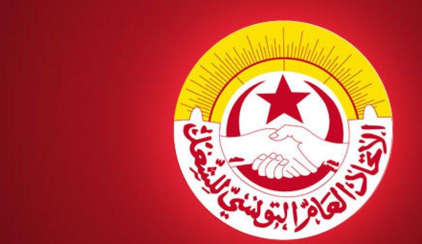 Tunisie-Kasserine: Organisation d'une grève générale