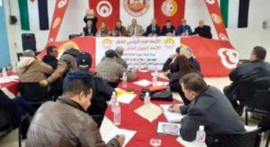 Tunisie – UGTT: La situation économique et sociale dans le pays est proche de la faillite