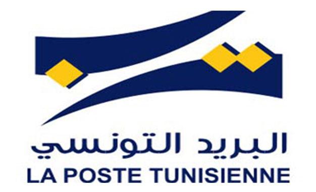 Tunisie : [photo] Augmentation des tarifs de certains services financiers de la poste tunisienne
