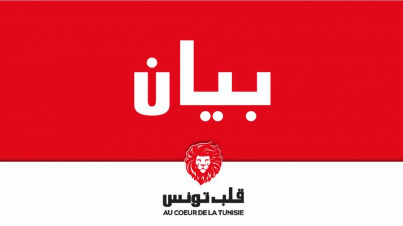 Tunisie- Qalb Tounes dénonce les déclarations de Jemli et Harouni