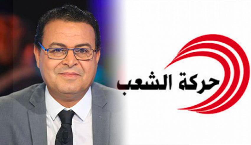 """Tunisie : Zouhaier Maghzaoui :""""Nous empêcherons toute tentative de chantage à l'égard de Mechichi"""