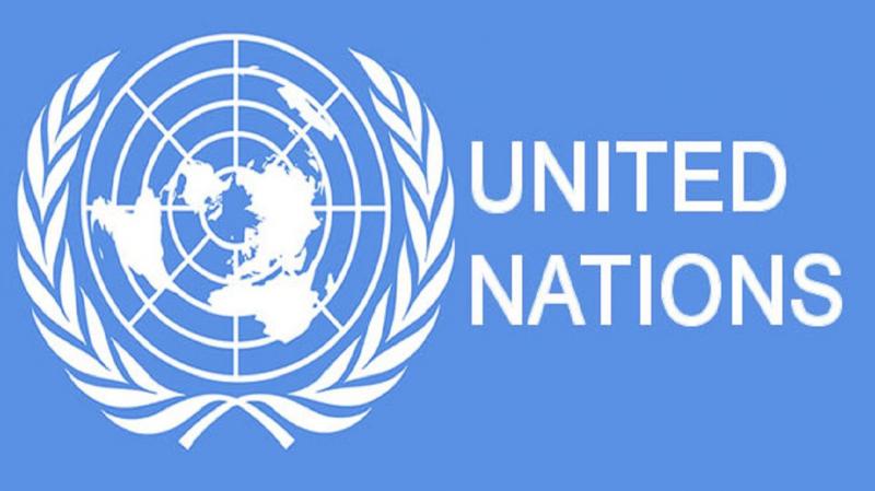 Réponse de l'ONU au plan de paix de Donald Trump au conflit palestino-israélien