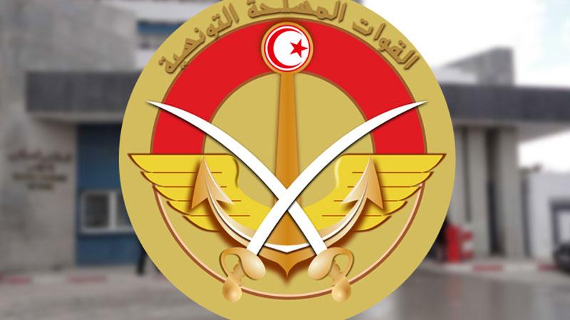 Tunisie: Explosion d'une mine au mont Mghila, précisions du ministère de la Défense