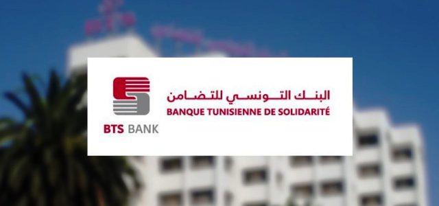 Tunisie : Nomination de Khalifa Sboui, Directeur Général de la Banque Tunisienne de Solidarité