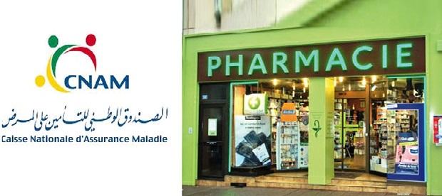 Tunisie – A partir du 1er février: 3.5 millions d'assurés sociaux privés d'acquisition de médicaments