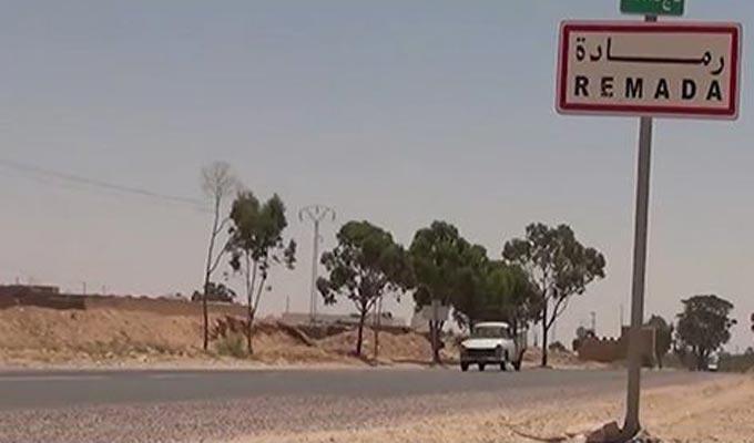 Tunisie: Nouvelle secousse tellurique au Sud du pays