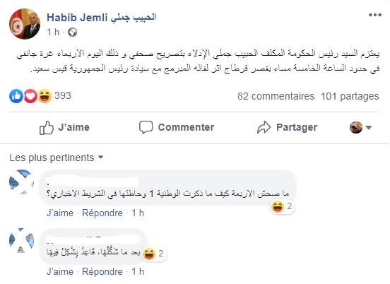 Le gouvernement tunisien officiellement présenté par le Premier ministre Habib Jemli