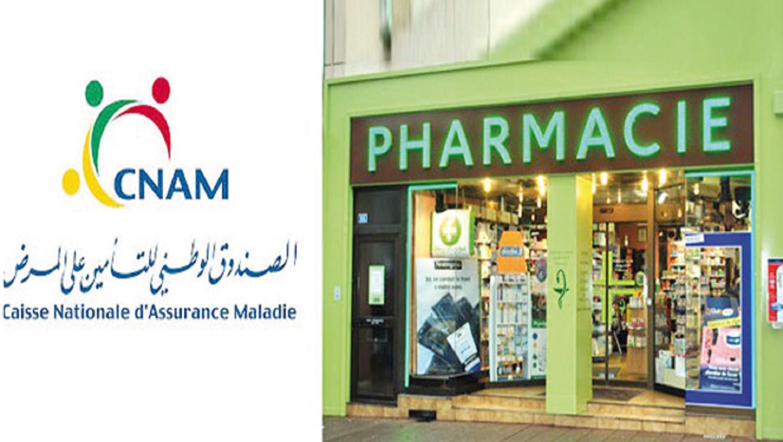 Tunisie: Les Pharmaciens décident d'arrêter la convention du tiers payant avec la CNAM