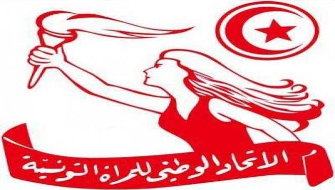 """Tunisie : Union nationale de la femme : """" Il n'y a pas de démocratie sans liberté et égalité"""""""