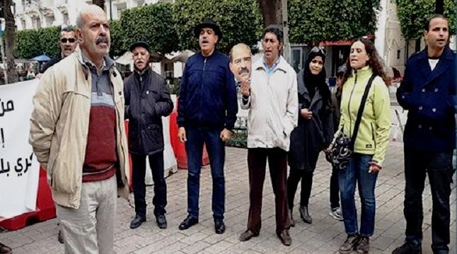 Tunisie – Le Front Populaire tient son premier sit in de l'année