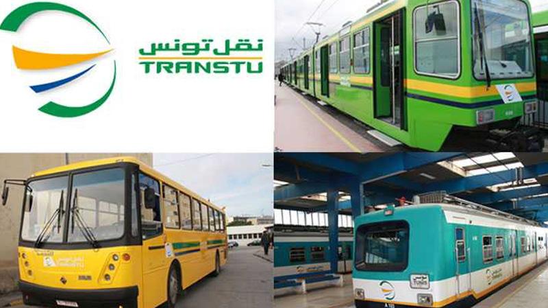 Tunisie: Changement d'itinéraire des lignes bus 32C, 71 et ligne El Jayara-Slimane Kahia