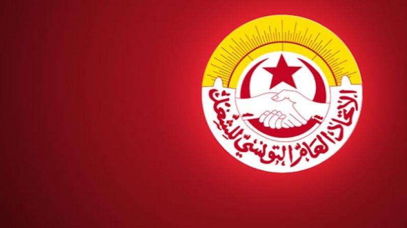 Tunisie : Les aides supplémentaires collectées pour le Liban seront distribuées aux personnes sans soutien