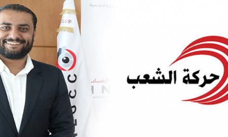 Tunisie : Oussama Aouidet riposte à la campagne de diffamation menée à l'encontre d'un dirigeant au sein du Mouvement du Peuple