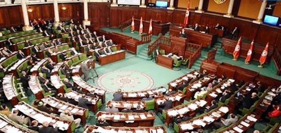 Tunisie – La commission du code interne de l'ARP approuve l'instauration du seuil de 5%
