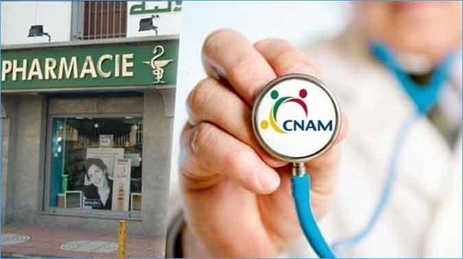 Tunisie: Les Pharmaciens expliquent les raisons du renouvellement de la convention avec la CNAM