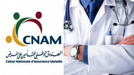 Tunisie – Les médecins libéraux refusent de prolonger leur convention avec la CNAM