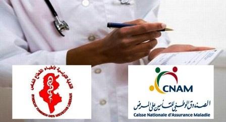 Tunisie – Reconduction de la convention entre les médecins de libre pratique et la CNAM