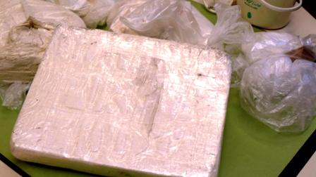 Tunisie – Saisie d'un Kg de Cocaïne au passage frontalier de Babbouch